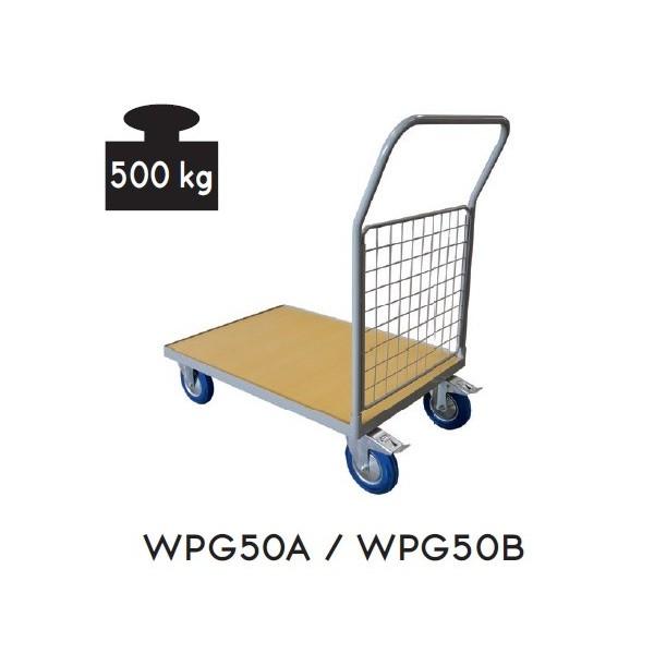 Chariot timon grillagé et plateau bois Charge admissible (Kg) 250 Dimensions plateau (mm) 1000*700 Référence WPG25A Poids (Kg) 44 Dimensions (LxlxH) en mm 1200*700*1170